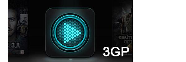 Συσκευή αναπαραγωγής 3GP