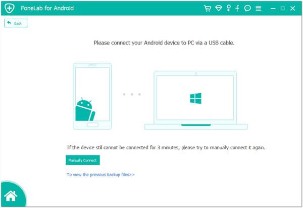 Συνδέστε τηλέφωνο Android