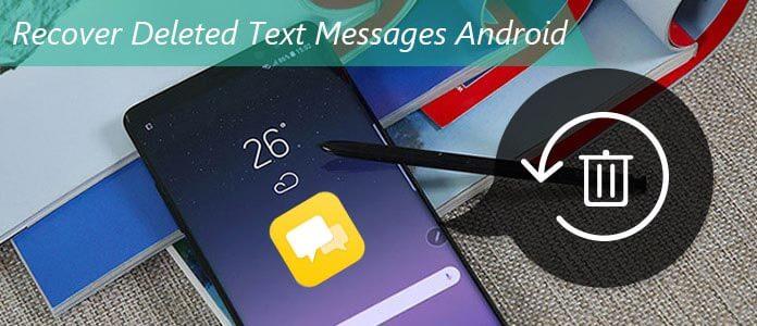 恢復已刪除的短信Android