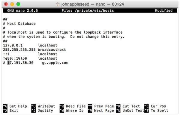 Κεντρικό αρχείο σε Mac