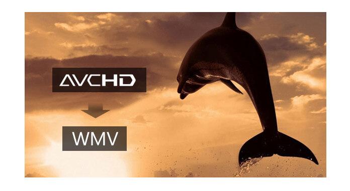 Μετατροπή του AVCHD σε WMV