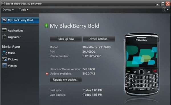 Λογισμικό επιφάνειας εργασίας BlackBerry
