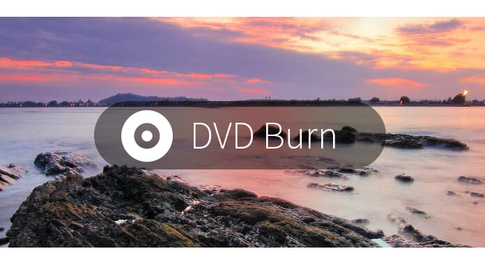 Free DVD Burning Software