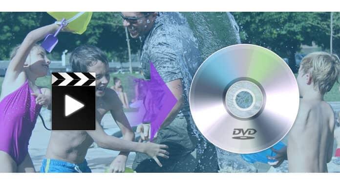 Μεταφορά βίντεο σε DVD