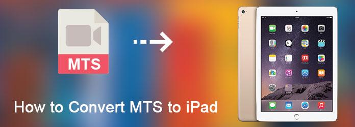 Πώς να μετατρέψετε το MTS σε iPad