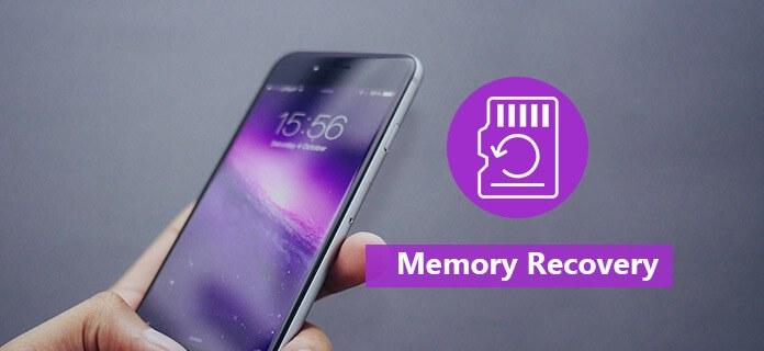 Ανάκτηση μνήμης