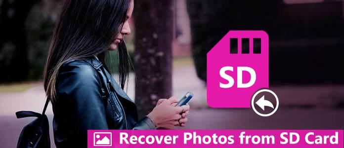 Ανάκτηση των διαγραμμένων εικόνων από την κάρτα SD