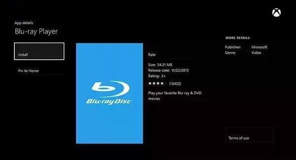 Εφαρμογή Blu-ray Disc Xbox One