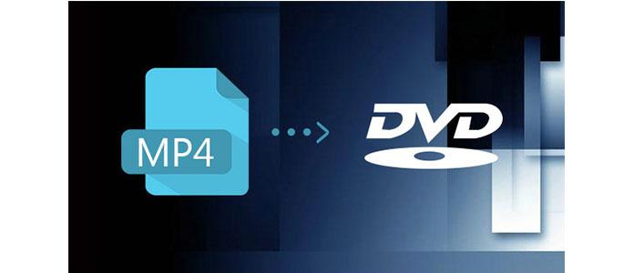 Μετατρέψτε το MP4 σε DVD