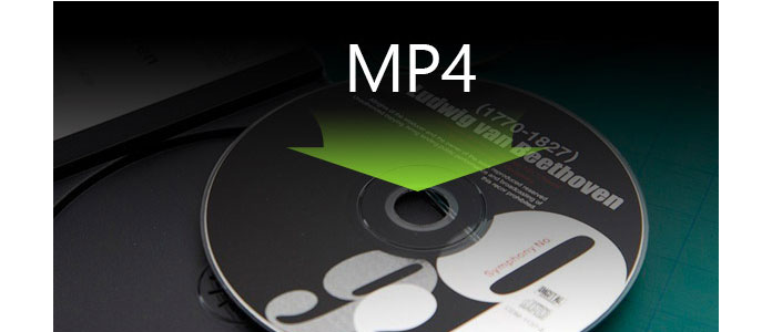 MP4 to DVD