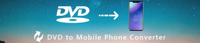Μετατροπέας DVD σε κινητό τηλέφωνο