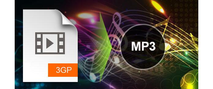 Μετατροπή του 3GP σε MP3