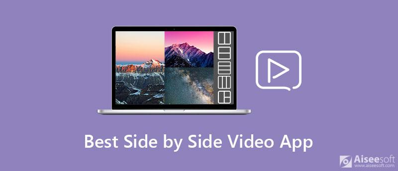 Καλύτερη εφαρμογή βίντεο δίπλα-δίπλα