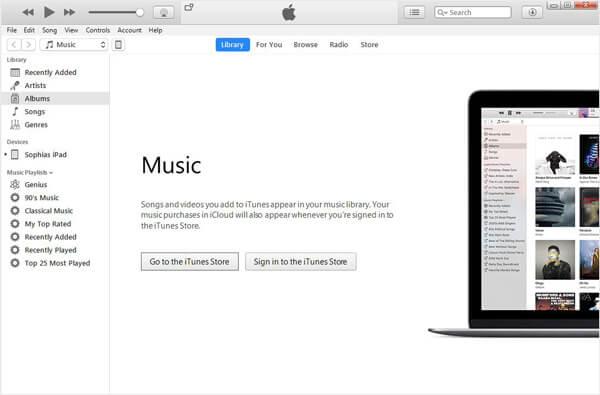啟動iTunes