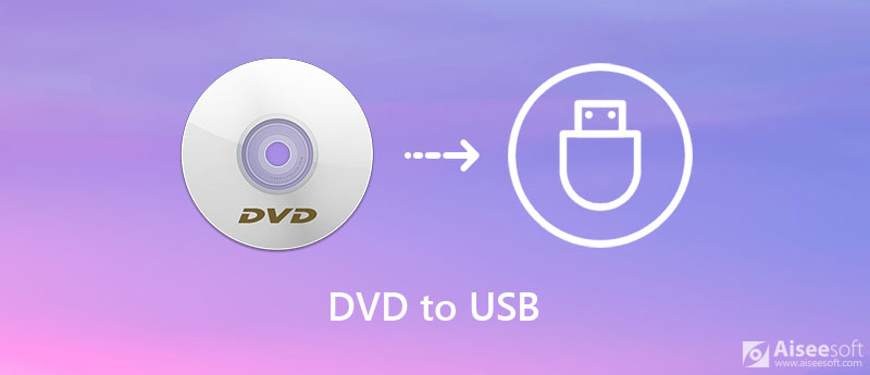 DVD σε USB
