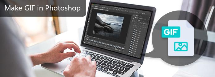 Zrób GIF w Photoshopie