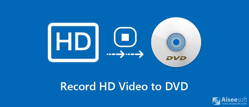 Εγγραφή βίντεο HD σε DVD