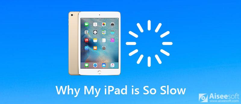 為什麼我的 iPad 這麼慢