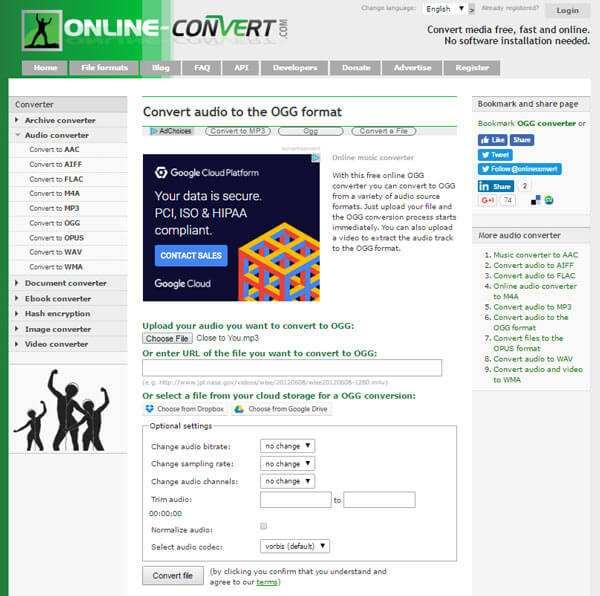 MP3 in OGG con convertitore da MP3 a OGG online