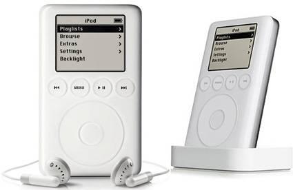 iPod di terza generazione