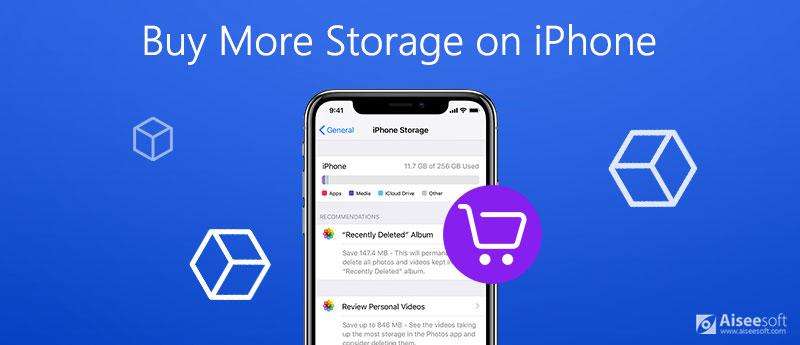 在 iPhone 上購買更多存儲空間