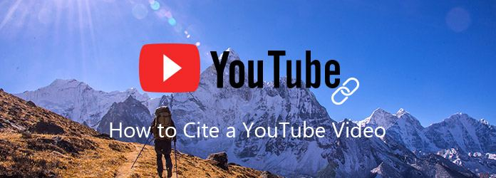 Αναφέρετε ένα βίντεο YouTube