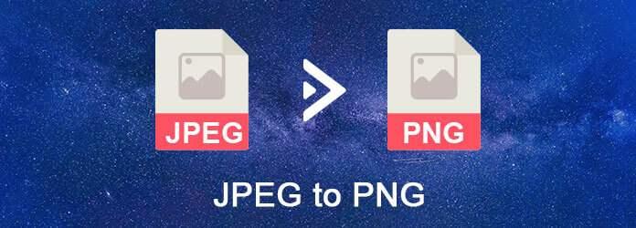 JPEG σε PNG