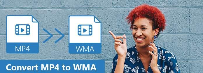 Μετατροπή MP4 σε WMA