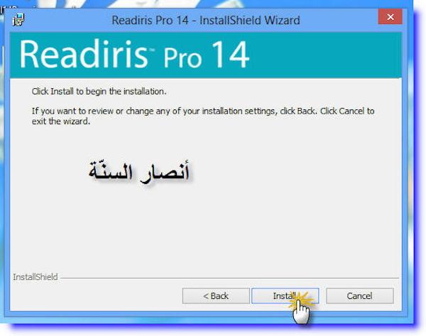 Installa readiris 16