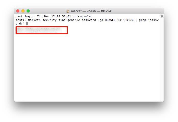 Βρείτε το τερματικό κωδικού πρόσβασης WIFI