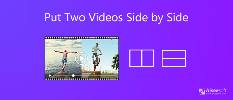 Βάλτε δύο βίντεο δίπλα-δίπλα