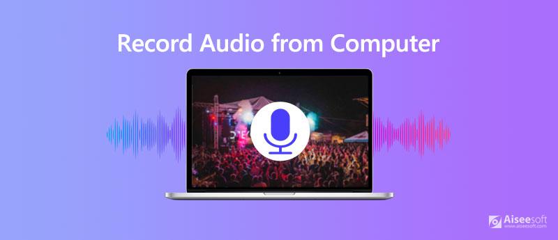 Εγγραφή ήχου από υπολογιστή