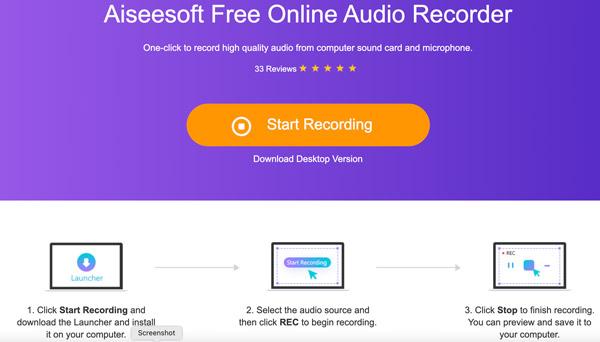 Εγγραφή διαδικτυακού ήχου ήχου