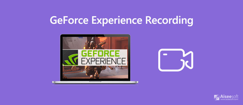 Geforce Experience中的記錄屏幕
