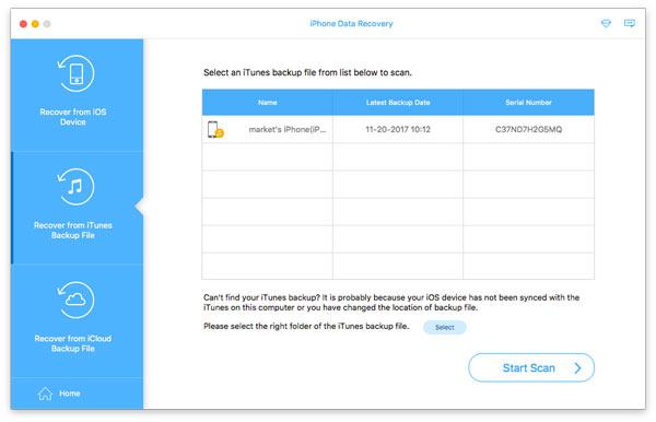 Ανάκτηση από το iTunes ή το iCloud