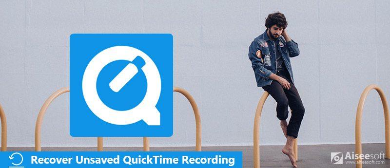 Ανάκτηση μη αποθηκευμένης εγγραφής QuickTime