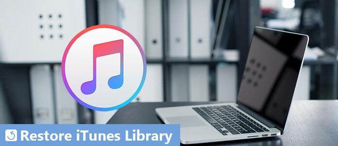 Επαναφορά της βιβλιοθήκης του iTunes