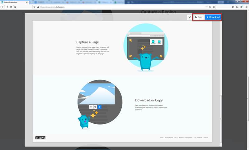 Αντιγραφή λήψης Firefox