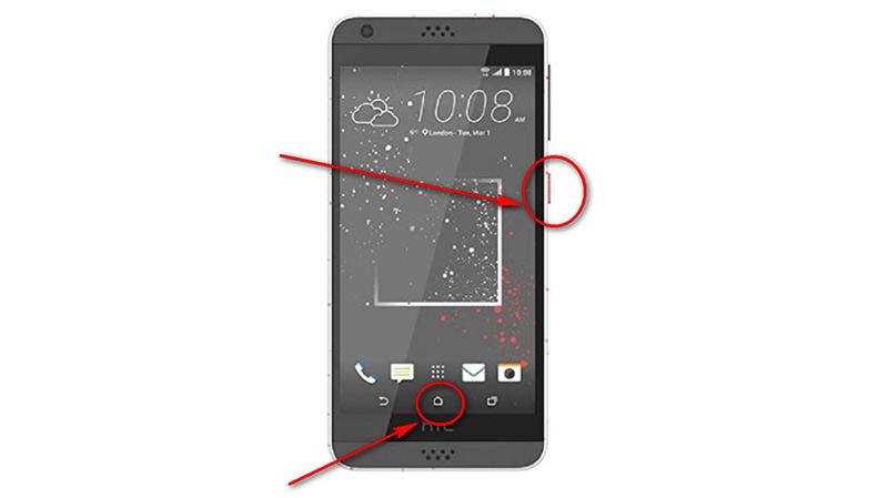 Schermata dei pulsanti HTC Power Home