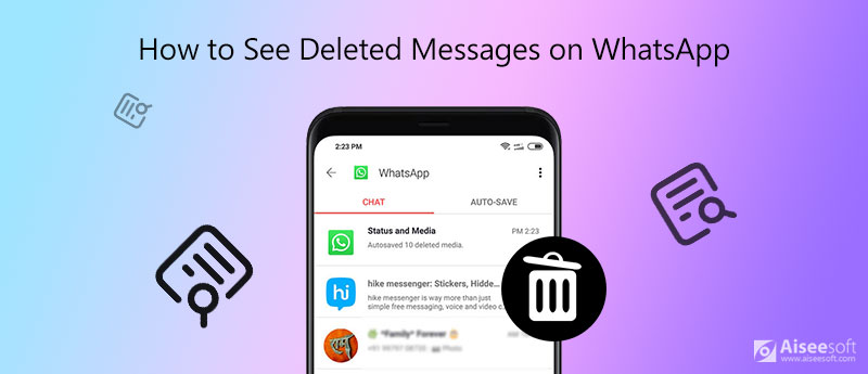 Αποθηκεύστε αυτοκόλλητα στο WhatsApp