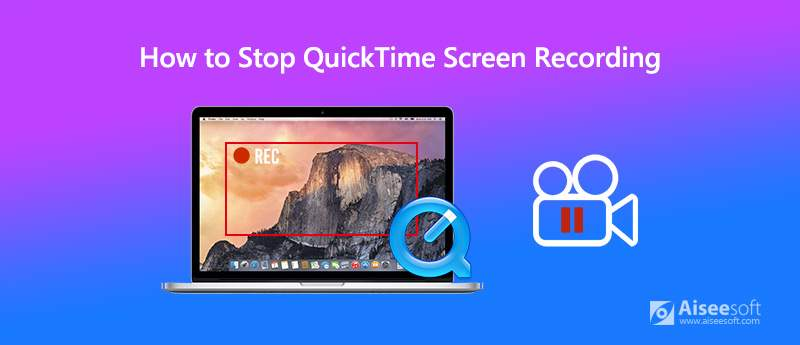 停止QuickTime屏幕錄製