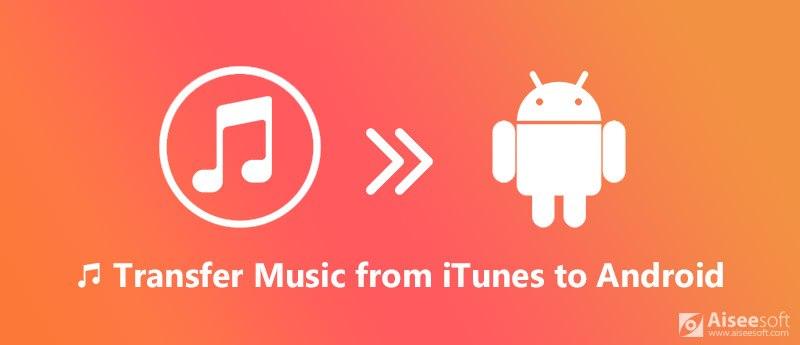 Μεταφέρετε μουσική από το iTunes σε Android