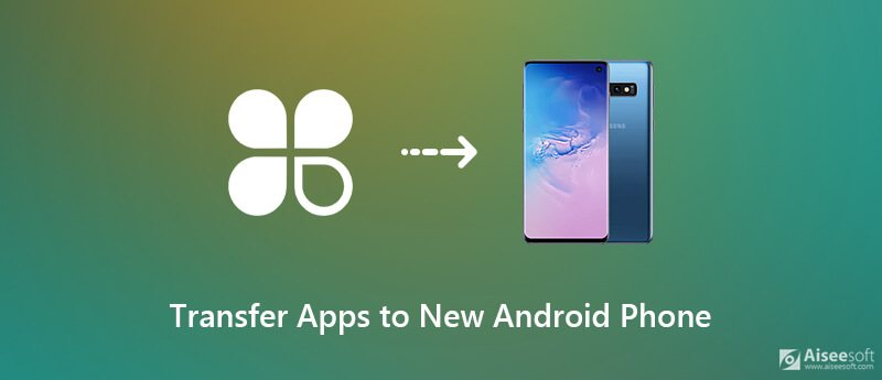 Μεταφορά δεδομένων σε νέο τηλέφωνο Android