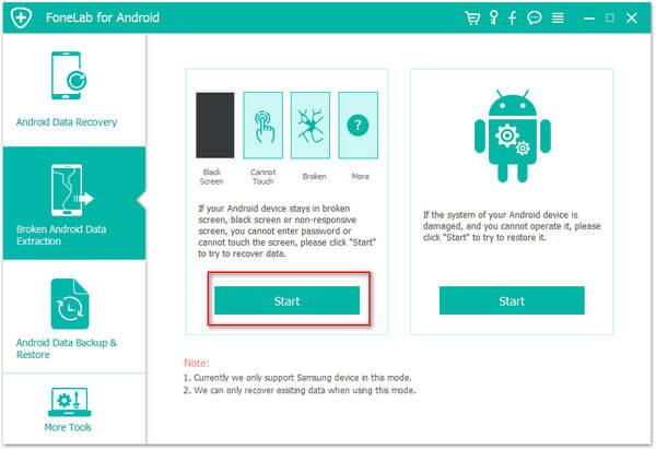 Εισαγάγετε τη λειτουργία σπασμένων δεδομένων Android