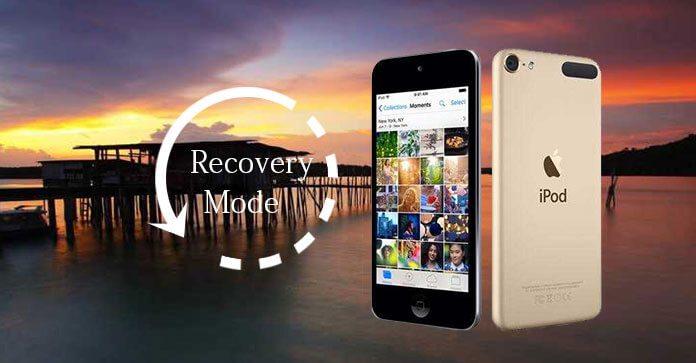 iPod恢復模式