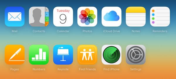 Εφεδρικό SMS iCloud