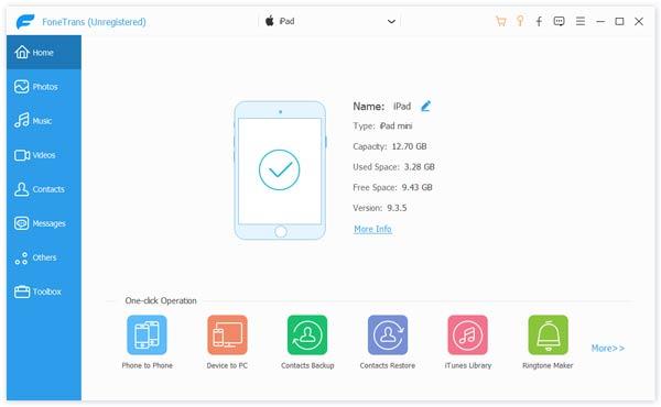 Βοηθός αντιγράφων ασφαλείας iPad