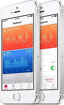 Υγεία APP στο iOS 8