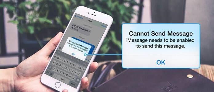 Δεν αποστέλλεται το iMessage