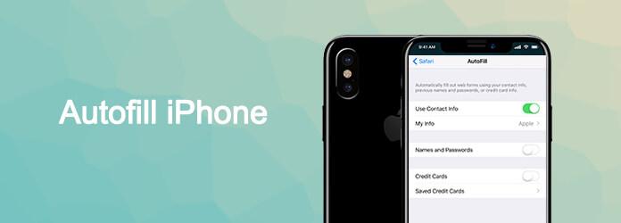 iPhone自動填充